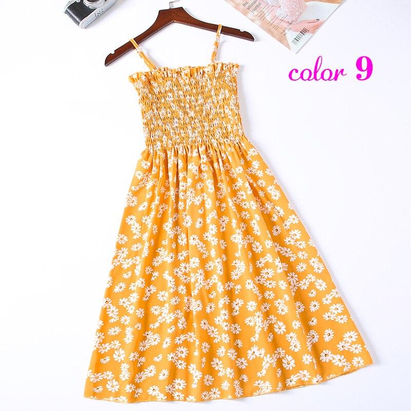 9-黄色小雏菊