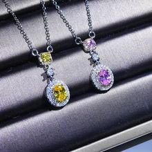 Женское Ожерелье из чистого натурального аметрина с подвеской