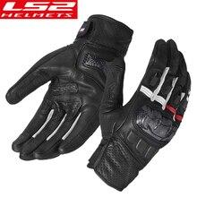 LS2 motorrad reiten handschuhe ls2 carbon fiber shell motorrad handschuhe atmungsaktiv wind