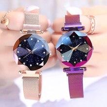 Women's Luxury Starry Sky Stainless Steel Mesh Bracelet Watch