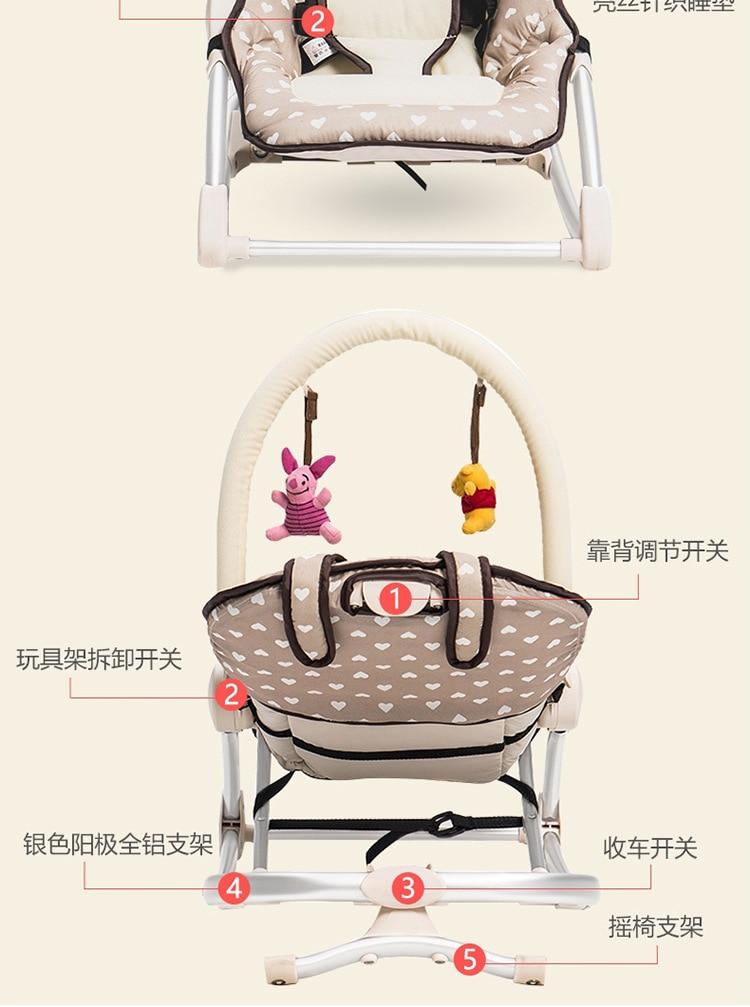 Hb0dc2b6133a0400c921a36f3c9a5cf0b9 Baby rocking chair baby cradle bed comfort recliner baby swing sleeping cradle bed bassinet columpio bebe berceau wholesale