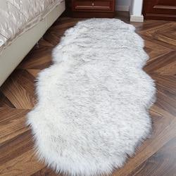 Indoor Modern Silky Fur Rugs Super Soft Sheepskin Rug Bedroom Floor Mat Children Carpet Baby Nursery Rug