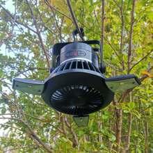 Tente de pêche 2 en 1, Camping, randonnée, plein air, Rechargeable, USB, ventilateur d'urgence suspendu, multifonction, en ABS, à énergie solaire