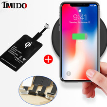 Qi Wireless Charging Pad For iphone xr x xsmax 8 7 6 5s Smart Coil Receiver Samsung A10 A50 Y9 Prime 2019