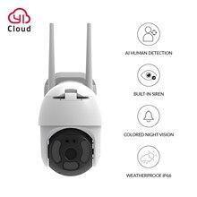 Yi 1080p ptz wi fi ao ar livre câmera de zoom digital auto ai rastreamento humano câmera ip sem fio áudio ir visão noturna segurança cctv cam