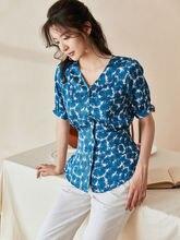 Интеллектуальный цвет атласная рубашка Женская 2020 лето новая