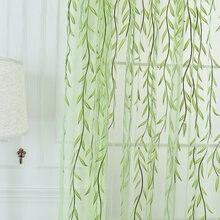 Новейшие Смещенные занавески в форме ивы для гостиной 2
