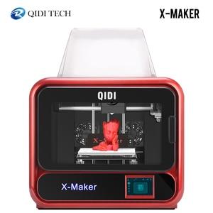 Image 2 - QIDI X MAKER 3D Printer Educational Grade Impresora 3D Drucker High Precision Print size 170mm*150mm*160mm with ABS,PLA,Flexible