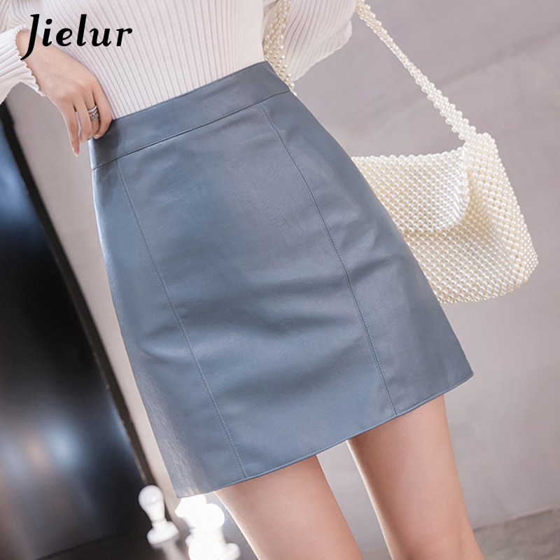 Jielur Faux Leather Skirt Female Skinny High Waist Women's Skirt New Hot Sexy Lady Shiny PU Yellow Blue Black Saias Zipper S-XXL