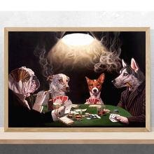 Постеры и принты на холсте с изображением собак играющих в покер