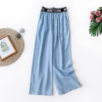 Tencel Soft Denim Wide Leg Pants Female Summer Thin Drape Ice Silk Straight Leg Pants Korean Casual Pants Landing Trousers цена 2017