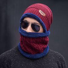 Zimowy męski kapelusz koreański wersja mody wełniany kapelusz ciepły dzianiny zimowy zimowy bawełniany kapelusz młodzieży kolarstwo na świeżym powietrzu tanie tanio Dla dorosłych Kapelusze bomber