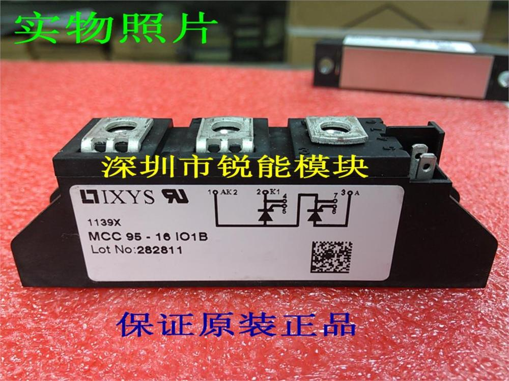 100% silicon module of German origin MCC95-16IO1B large price advantages--RNDZ