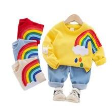 Детский Радужный костюм из двух предметов модный осенний комплект