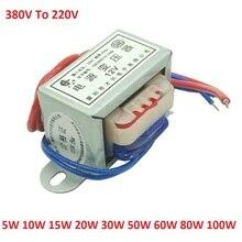Transformer-Input Power 220V 10W 80W 5W 380V AC 60W 30W 50hz-Output 20W