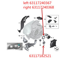 Автомобильный передний бамперные фары задняя крышка F10 M5 518D N47b mwF11 525D 528I F18 530LE освещения поворотов уплотнительная крышка
