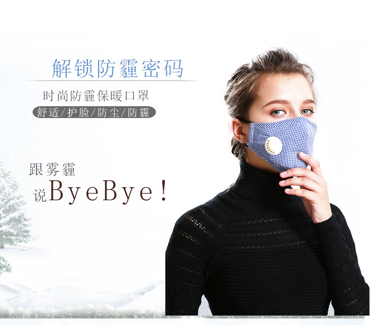 PM2.5 Mask Cotton Anti Dust Mask Activated Carbon Filter Melt Blowing Windproof Mouth-muffle Bacteria Flu Proof Face Respirator