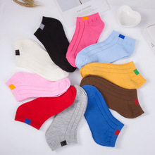 Female Socks Boat Shallow Mouth Spring Summer Autumn and Winter Cute Cartoon Breathable Striped Student
