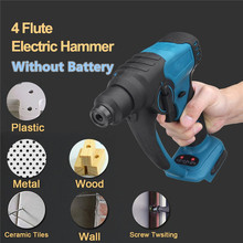 18V Brushless Cordless Hammer Drill Rechargeable Electric Rotary Hammer Impact Drill
