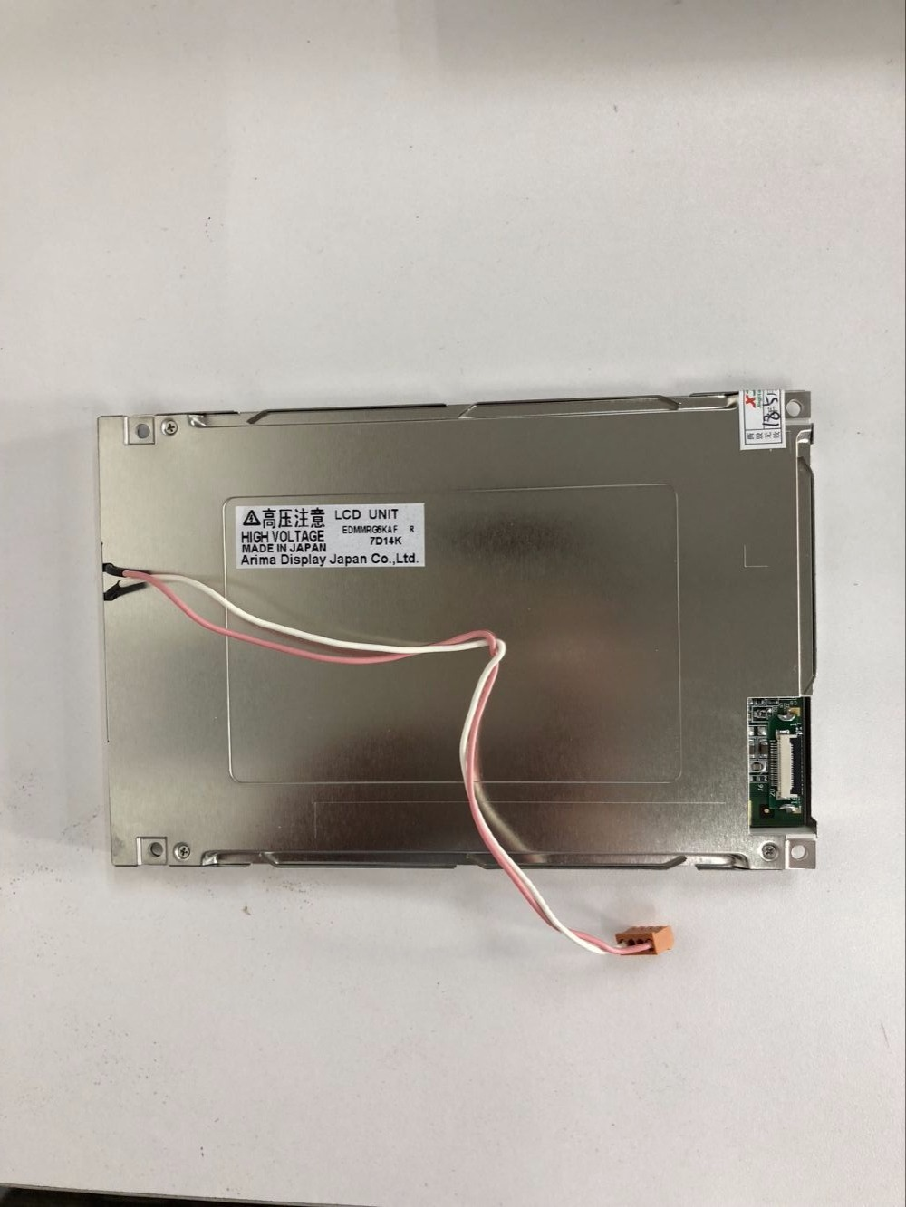 Perfect Quality Grade A+ Original 5.7 Inch LCD Display Screen Panel For Yamaha PSR S900 PSR3000 PRS-3000 12 Month Warranty