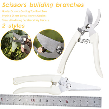 Pruning Shears Stainless Steel Garden Scissors 18cm Pruner Tree Cutter Garden Hand Pruner Secateurs Cutter Non-slip Cutting Tool garden tools scissors gardening stainless steel branch pruner cutter sharp bypass pruning shears wwo66