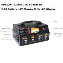 超パワー UP1200 + 25A uav/農業ドローン高速バランス充電器の表示画面 8 チャンネル 2 6 3s リポ lihv バッテリー