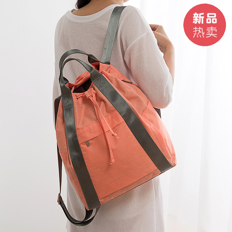 Fashion Of Portable Travel Backpack With Tension Rope, Large Capacity Cationic Waterproof Travel Portable Luggage