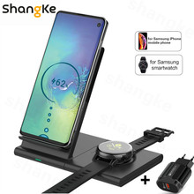 Carregador sem fio para samsung galaxy watch, carregador wireless para iphone xs x galaxy s10 s9 42m/ 46mm s2 s3 s4 s8 carregador sem fio de telefone móvel 10w