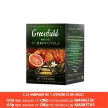 Чай Greenfield Sicilian Citrus в пирамидках черный с ароматом апельсина 20*1,8г