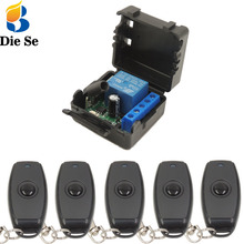 DieSe Newest 1 Button Universal Wireless Remote Control and 433Mhz DC 12V 1CH Relay Receiver Module For Gate Garage and Light