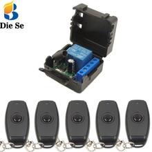 Универсальный беспроводной пульт дистанционного управления DieSe, 1 кнопка, 433 МГц, 12 В постоянного тока, 1 канал, релейный модуль приемника для ворот, гаража и светильник