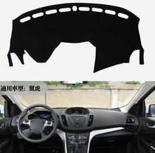 цена на Car Dashboard Cover Mat Pad Dash Sun Shade Instrument Carpet Car Accessories For Ford Kuga Escape 2013 2014 2015 2016 2017 2018