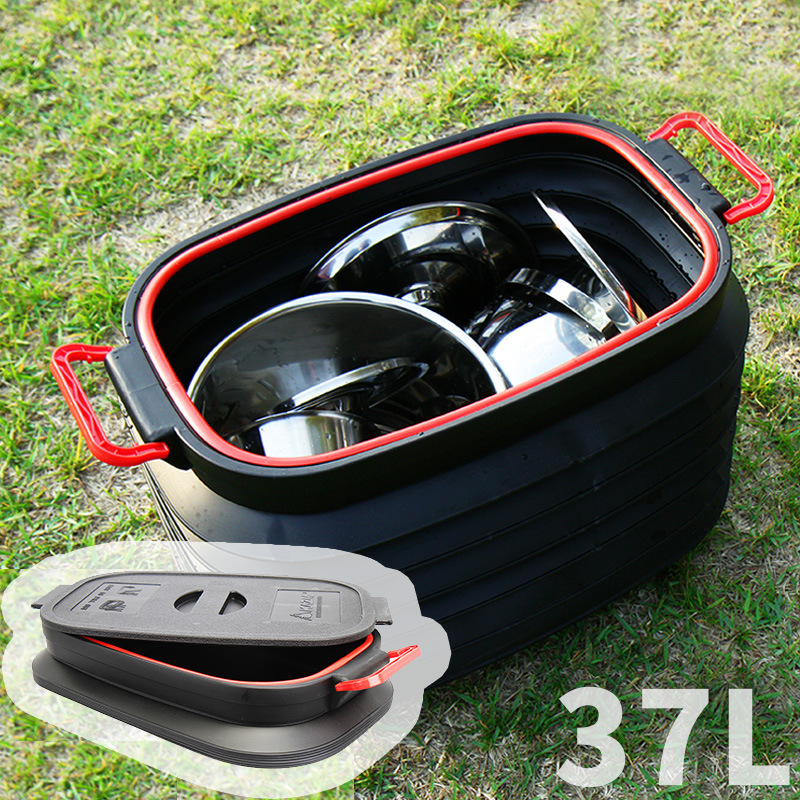 Outdoor 37L Telescopic Bucket Cover Folding Receptacle Car Sundries Box Multi-purpose Fishing Picnic Large Tote Bag Portable