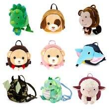 Симпатичная Детская сумка с животными мультяшная имитация плюша