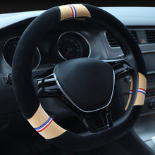 D Тип формы Теплый зимний чехол рулевого колеса автомобиля 5