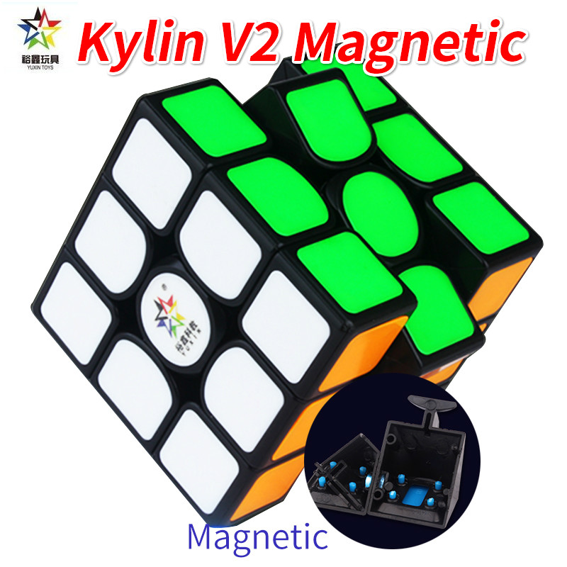 Magnetic Cube Yuxin Kylin V2 5.7cm 3x3x3 Magnetic Magico Cubes Zhisheng Magico Cubo Speedcube Educational Toys For Children