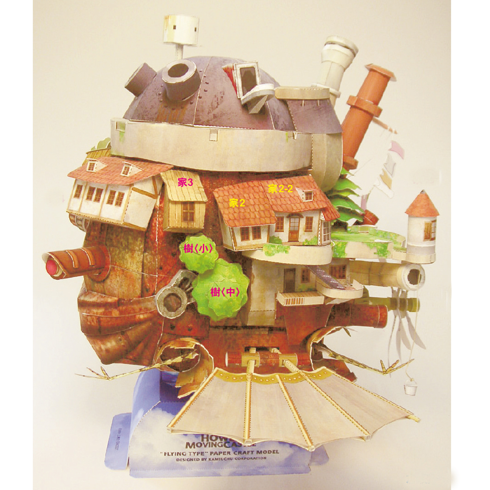 35cm English Anime Paper Mold Hayao Miyazaki Anime Paper Model Hal Moving Castle Flying Version 3D Paper Model Building Model image