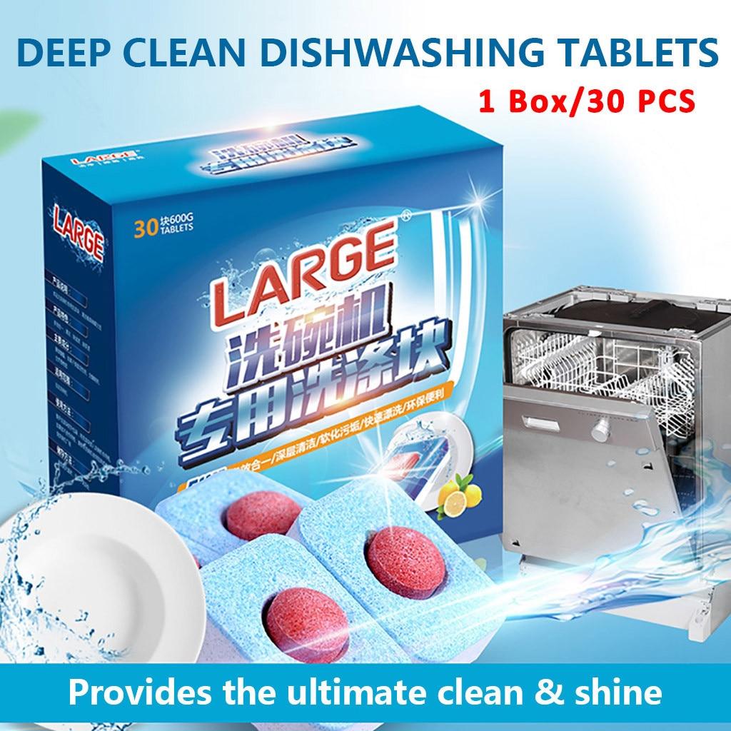 Очиститель для посудомоечной машины Quantum Powerball, 50 шт., таблетки, очиститель   Моющее средство   Жидкость для домашнего мытья посуды, новая модн...