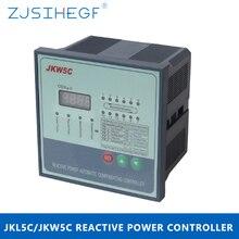 JKW5C/JKL5C 380V 4/6/8/10/12 шагов реактивной регулятор мощности Автоматическая компенсация за магазин силовых конденсаторов