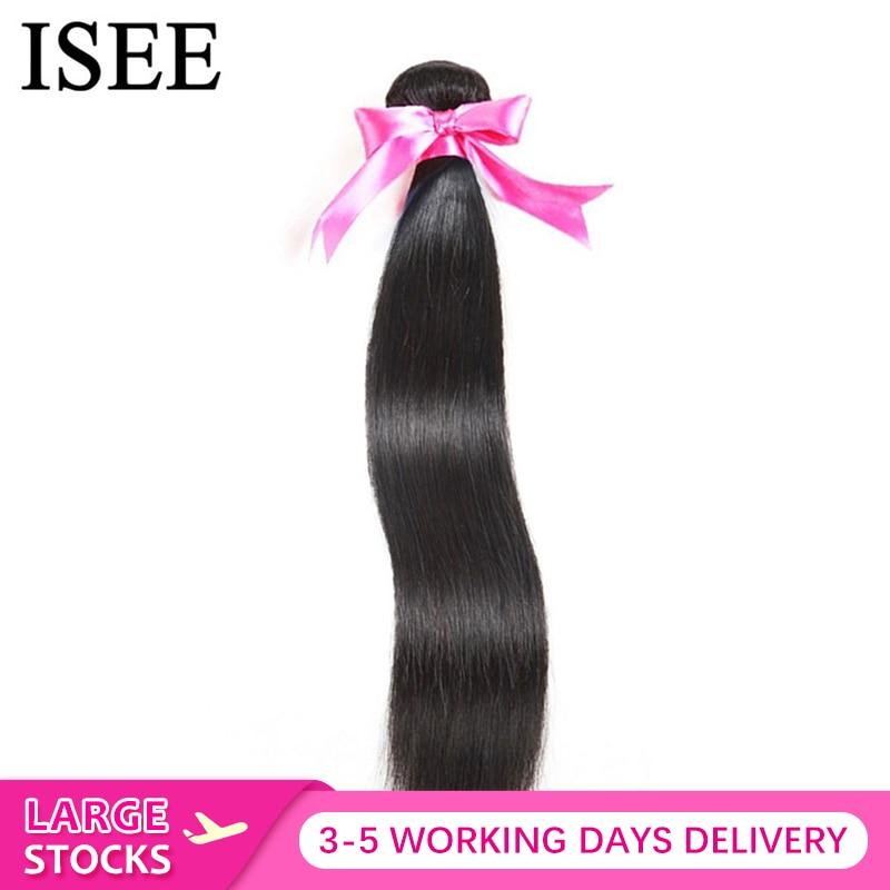 ISEE HAIR Malaysian Straight Hair Bundles 100% Remy Human Hair Extension Natural Color thick 3/4 Bundles Straight Hair Weaves