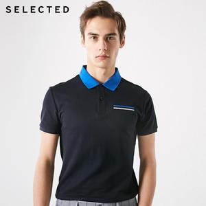 Image 5 - SELECTED homme été 100% coton col rabattu contrastant manches courtes Poloshirt S