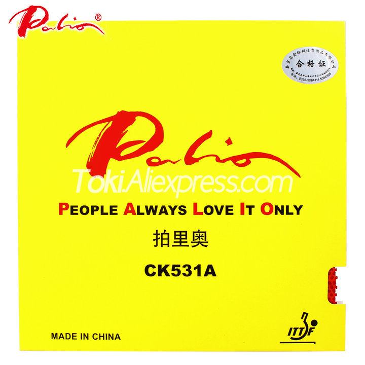 PALIO CK531A Pips-long (Topsheet OX Without Sponge) Table Tennis Rubber LONG PIPS Palio Ping Pong Rubber