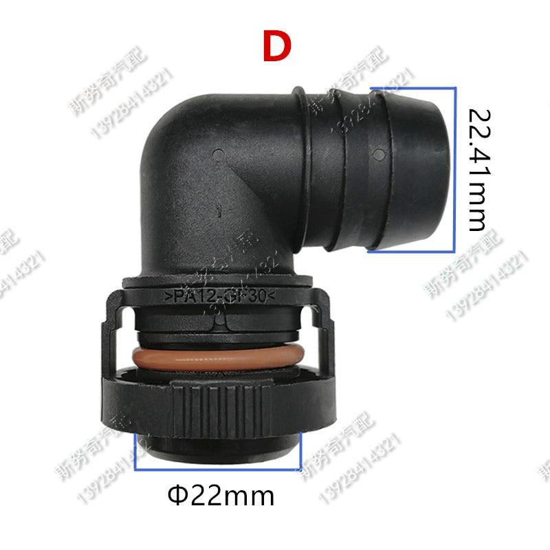 22mm ID18 ID20 raccords de tuyauterie de carburant conduite de - Accessoires intérieurs de voiture - Photo 6