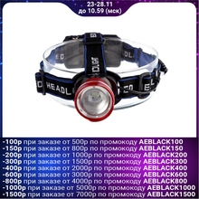 Headlamp, rechargeable, T6, 200 lm, with diffuser, mains, 9x4x7 cm 3110082
