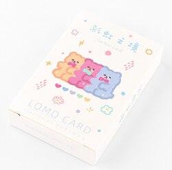 L55-Радужная граница бумаги поздравительная открытка ЛОМО (1 упаковка = 28 штук)