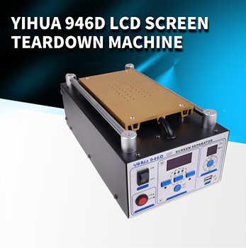 LCD Separator Built-In Vacuum Pump Phone Glass Split Screen Repair Separation Machine YIHUA 946D AC110V/220V - DISCOUNT ITEM  10 OFF Tools
