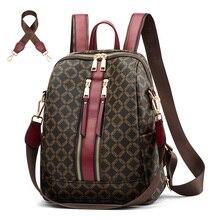 2020 Luxury Backpack Women Leather Bag Designer Backpacks Brand Female Shoulder Bag Girls Travel Bags Rucksack Women mochila sac
