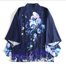Dress Kimono Cardigan Blouses