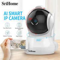 SriHome SH020 HD 1080P Wireless IP Kamera Zwei-weg Audio CCTV Netzwerk Wifi Kamera Home Security Kamera Infrarot nacht Vision