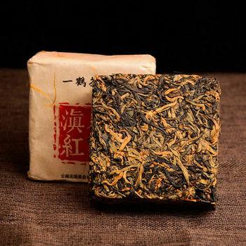 2020 Year Ancient Old Tree Yunnan Dian Hong Golden Buds Dianhong Brick Black Chinese Tea 250g 1